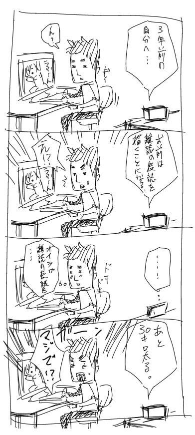 フリー04.jpg