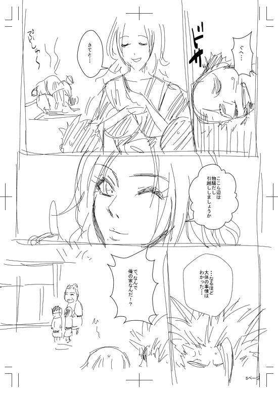 乱菊誕生日0005.jpg