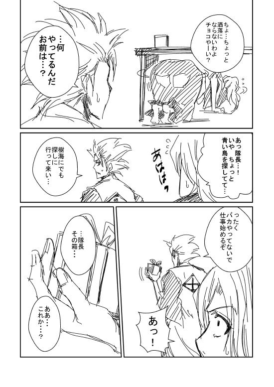 清書0006.jpg