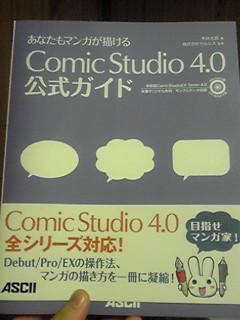 090101_1809~01.JPG