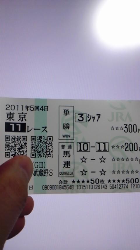 111125_1852~01.jpg