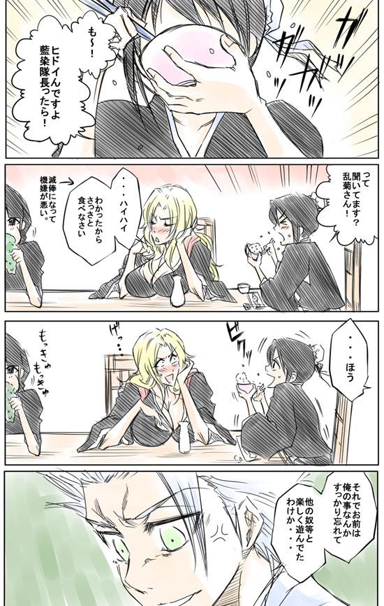 BLEACH漫画01.jpg
