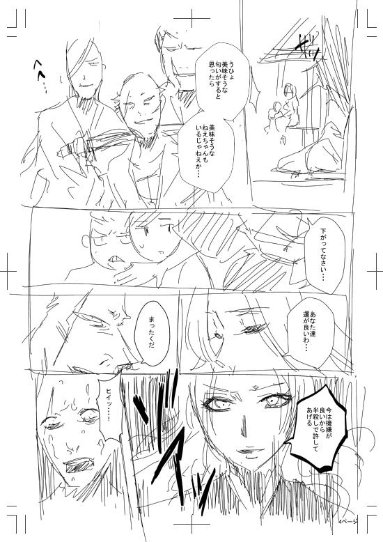 乱菊誕生日0004.jpg