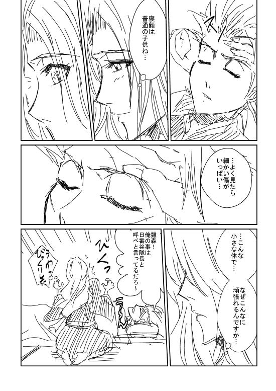 清書0002.jpg
