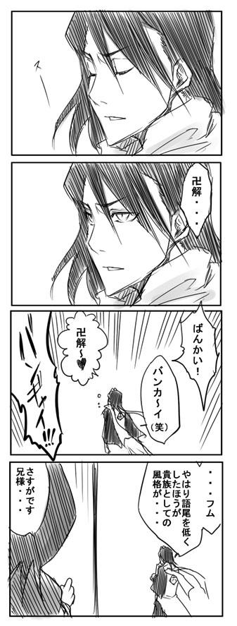4こま(.jpg