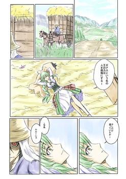 コードギアス漫画.jpg